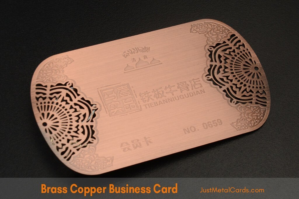 brushed-copper-business-card-j1