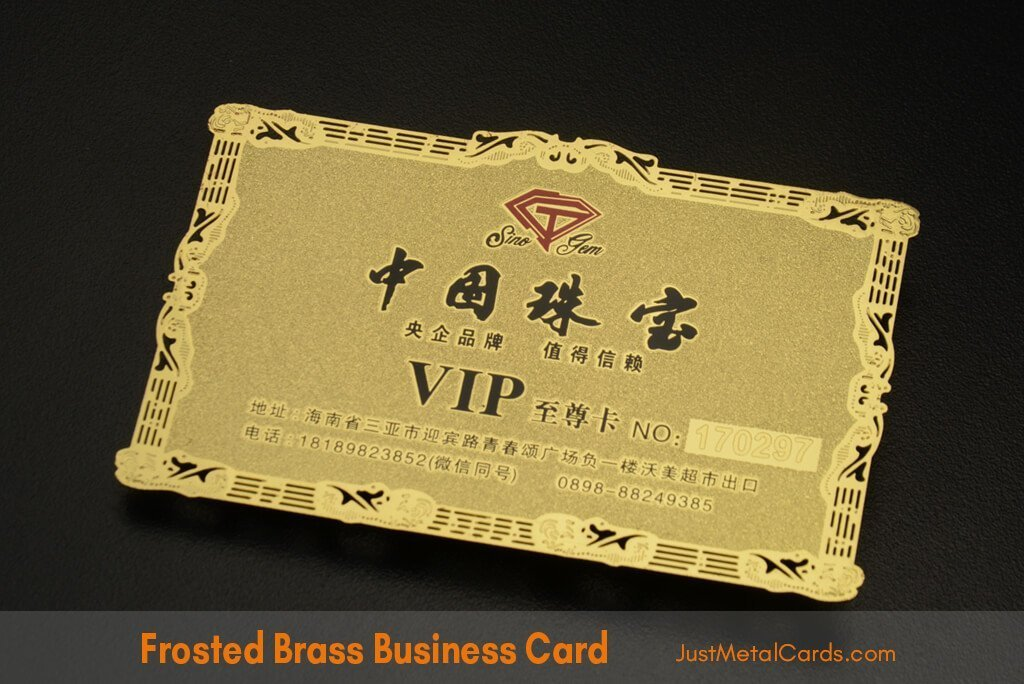 frosted-gold-metal-business-card j4