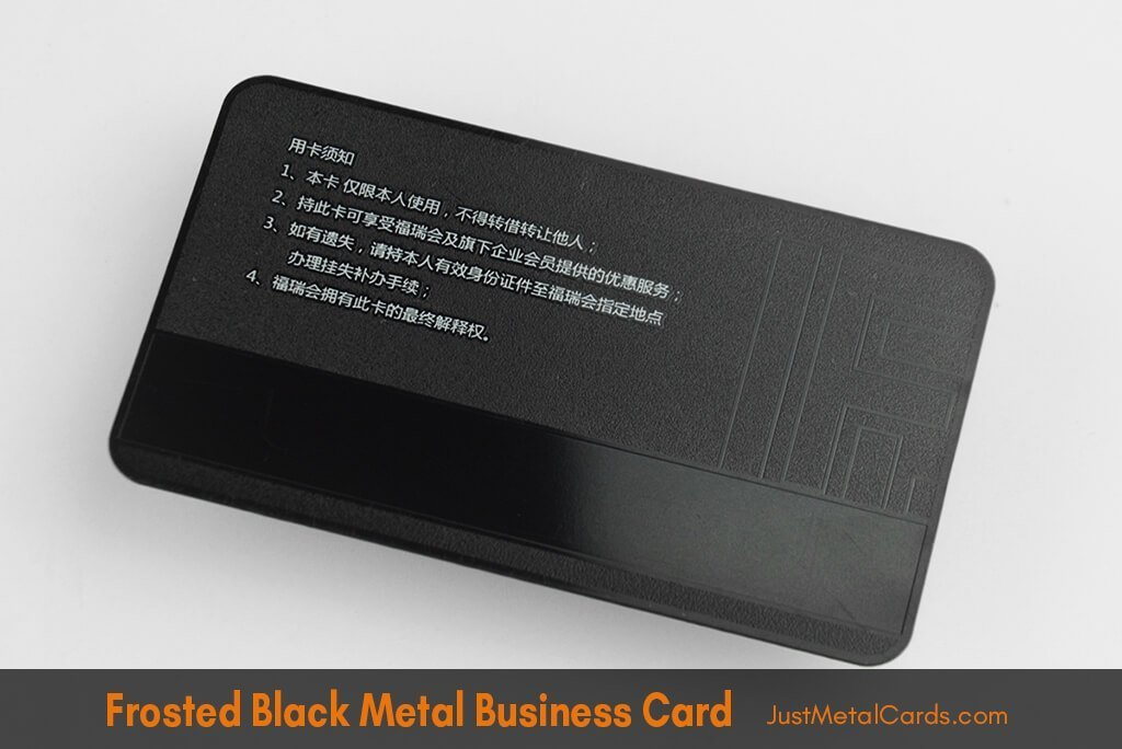 frosted black metal businesss cards-j1