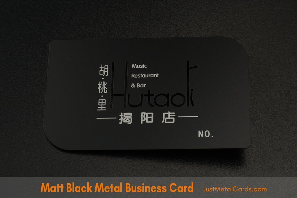 matt black business card j1-2