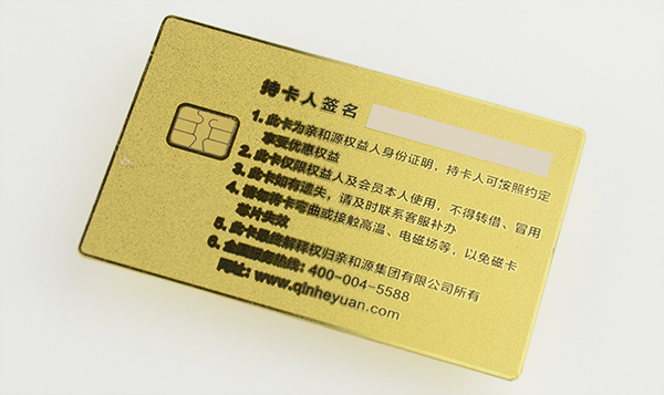 Brass Gold Chip Metal Membership Cards
