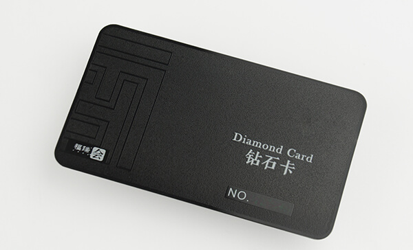 Serial Number black Metal VIP Card