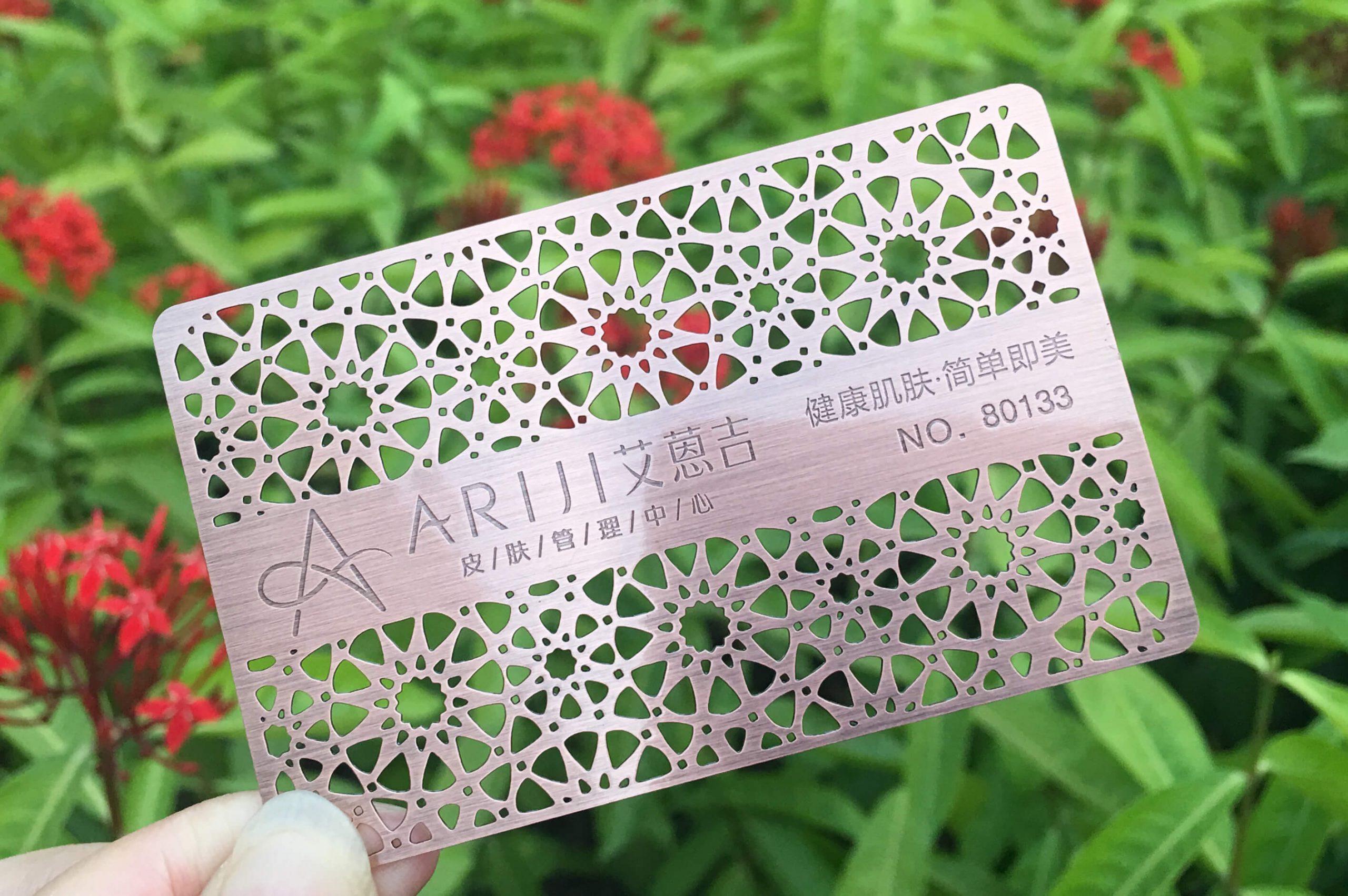die cut metal business cards design